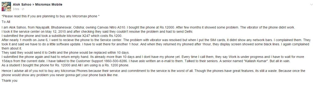 micromax complaints feature
