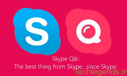 Skype-Qik-video-messaging-app
