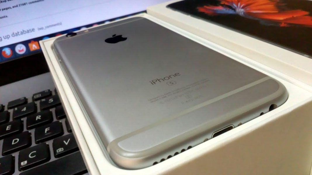 iphone_6s_unboxing