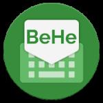 Behe Keyboard